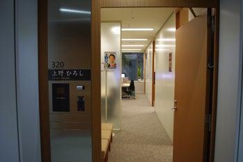 上野ひろしオフィシャルブログ Powered by Ameba-新議員会館
