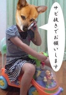 ケンジのブログ