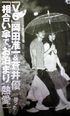 takoyakipurinさんのブログ-グラフィック0426015.jpg