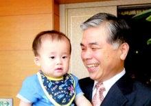 医療法人 畏敬会のブログ-千住先生と私の息子です。