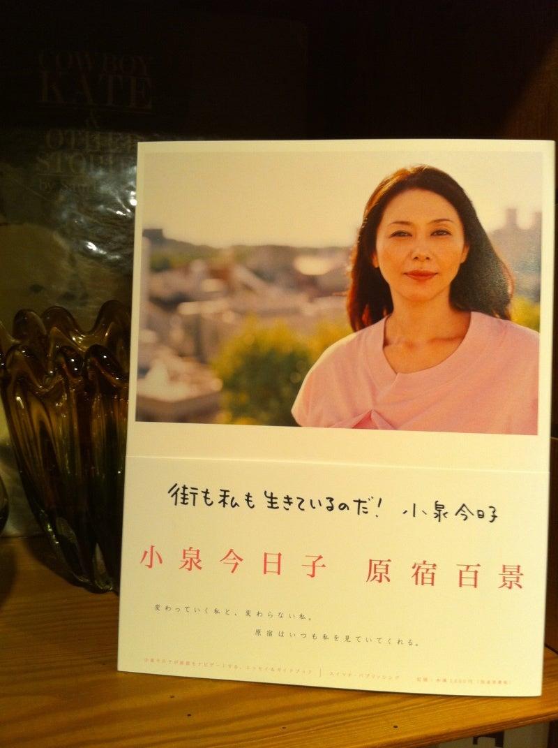 Naoyasu Toba blog