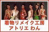 猫と 着物リメイクな日々~和ドレス・着物ドレス製作日記~-kimonodress.jp/