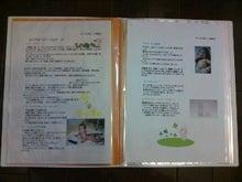 とことこのブログ ~ベビーマッサージ教室「ぽっかぽか♪」江東区~-100820_1720~010001.jpg