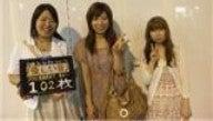 前田勇也のブログ