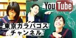 西川綾乃のポジティBlog☆