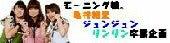 017の暇つぶしε=┏( ・_・)┛