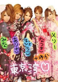 小山菜月オフィシャルブログ「なつきのblog」Powered by Ameba-STIL0039.jpg
