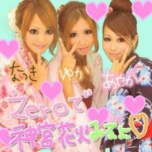 小山菜月オフィシャルブログ「なつきのblog」Powered by Ameba-10-08-19_2.jpg