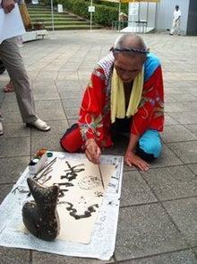 福島県在住ライターが綴る あんなこと こんなこと-三春アート&クラフト100821-3