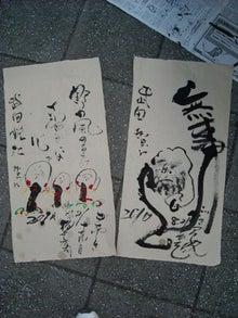 福島県在住ライターが綴る あんなこと こんなこと-三春アート&クラフト100821-4