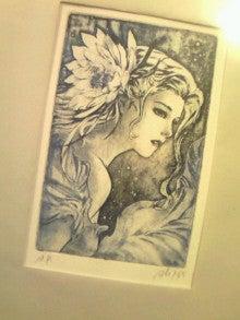 $高田明美オフィシャルブログ「Angel Touch」Powered by Ameba-image.jpg