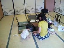 めい日記-20100822155624.jpg