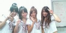 内山 香オフィシャルブログ リン♪リン♪カオリン チャリンコ ブログ-20100822154001.jpg