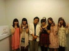 竹達彩奈オフィシャルブログ「Strawberry Candy」Powered by Ameba-CA3H0598.jpg