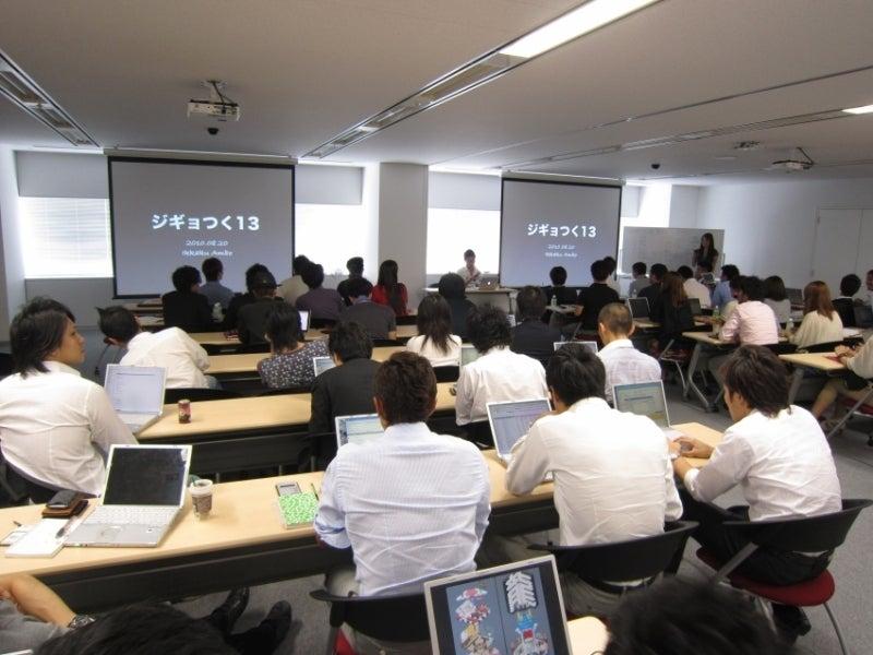 ■世界一周ブログ(略してセカブロ)が帰国後、社会復帰がんばるブログ-jigyotuku01