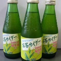 松浦のお茶関連新商品