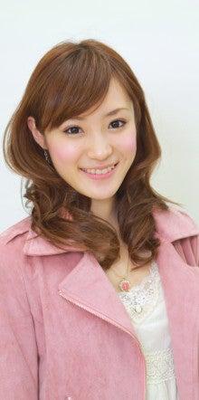 りえのブログ