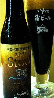 東京・六本木PUB&BARアボットチョイス六本木店のブログ-クラフトビール 牡蠣 オイスタースタウト