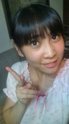 近野莉菜オフィシャルブログ「ちかりーなのみらくるあわー」Powered by Ameba-20100823205609.jpg