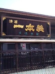 博多ホメホメ新聞-400~01.jpg