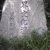 出町柳で降りて下鴨神社の画像