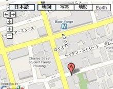 Maple Room~ちいのトロント散歩~