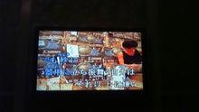 中居くんのほのぼの日記☆with KAT-TUN no K-DVC00002.jpg