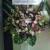 【クラブアクセル★彩斗さん・ミッケさんHappyBirthday】生花スタンドの画像