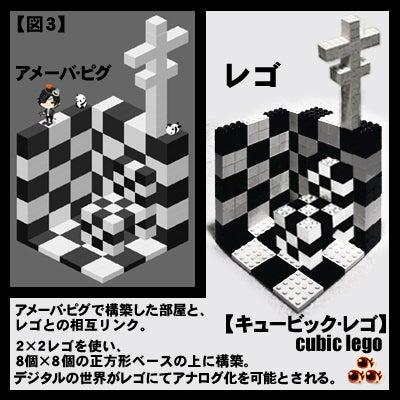 囚人銅鑼輝303逃亡黒白書◆since20100707-cubic3