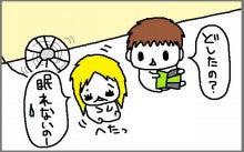 サチとマコの同棲絵日記