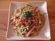 元祖高山ラーメン・麺の老田屋『ほんのり味な日誌』