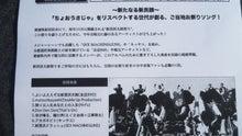 脱サラシンガー 友近890(やっくん)のブログ-DSCF1948.jpg