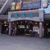 高尾山ビアガーデンの画像