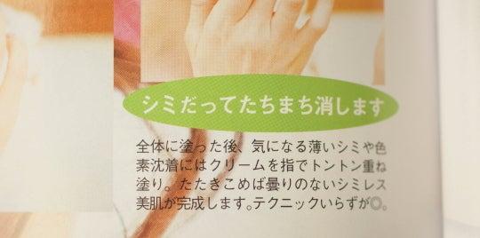 君島十和子 ブログ
