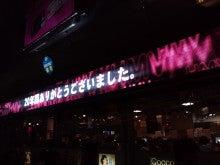 atscoオフィシャルブログ「花顔」Powered by Ameba