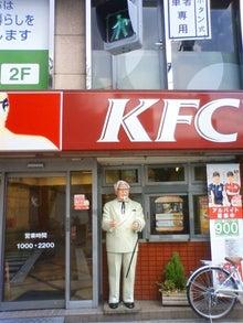 TOSCANA経堂店Blog-image.jpg