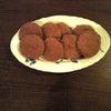 オーツ(ふすま)クッキー作ってみましたよ♪の画像