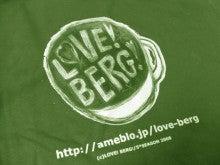 ◆ cinemazoo-『LOVE! BERG!』Tシャツ