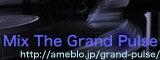 人の創りしもの  Mix the grand pulse-バナー2
