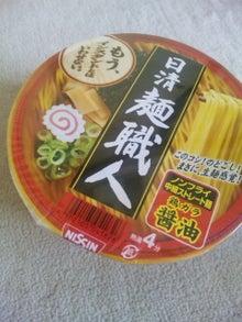 from narrow kitchen-ラーメン.jpg