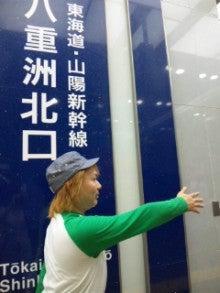 真矢オフィシャルブログ Powered by Ameba