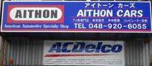 $AITHON CARS BLOG