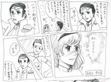幸福実現党☆★sayakoの政治日記★☆