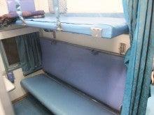 寝台列車(2等車)   イ、インドで生活っすか!? SEASON 2