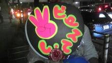 中居くんのほのぼの日記☆with KAT-TUN no K-DVC00018.jpg