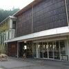 森と水の源流館~大迫ダム学べる建設ステーション~蜻蛉の滝 (奈良県川上村)の画像