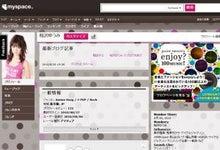 アニソン歌手『相羽ゆうみ』のアメーバBlog♪