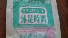豆柴ひなひまのブログ-20100828130730.jpg