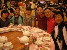 横浜武術院・日本華侘五禽戯倶楽部のblog-趙長軍さんの妹さん 趙艶芳さんと共に
