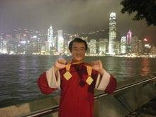 横浜武術院・日本華侘五禽戯倶楽部のblog-香港で金メダル4つ獲得